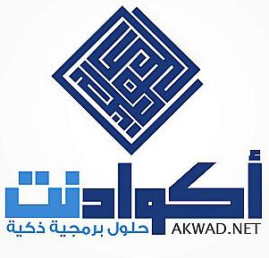 Akwadnet